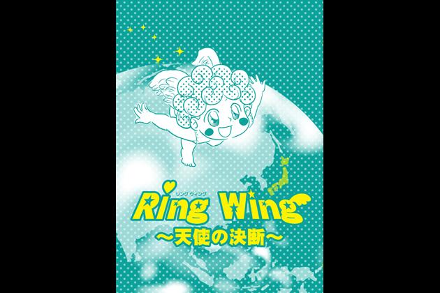 Ring Wing